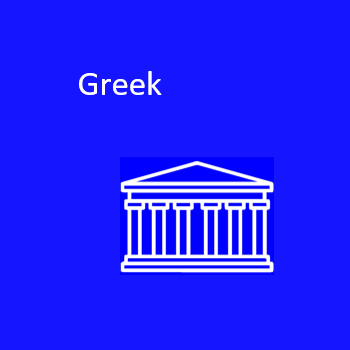 inlingua-Athens-greek